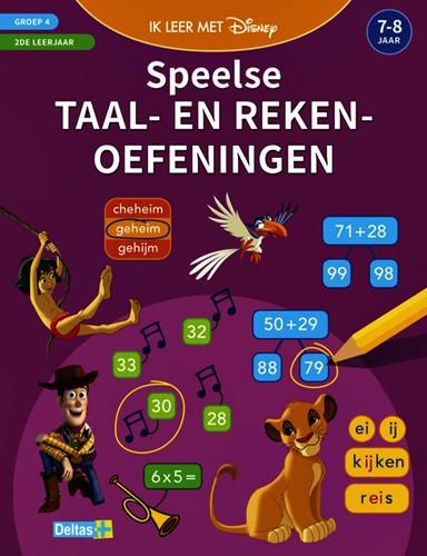 Speel- en oefenboek Disney speelse taal- en rekenoefeningen